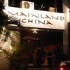 China, principal Land