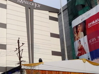 Mall of Joy