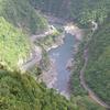 Manawatu Gorge Scenic Reserve