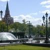 In Manege Square Looking Toward The Alexander Garden