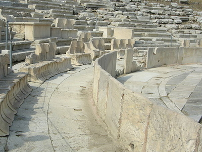 Marble Thrones In The Theater Of Dionysus