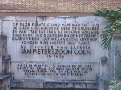 Memorial Plaque Relating To The Church