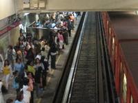 Metro Chapultepec