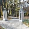 Millenium Park, Nagykanizsa