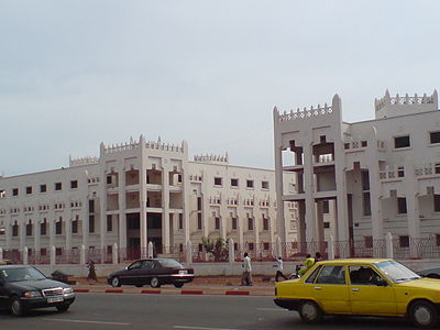Ministry Buildings Of Mali