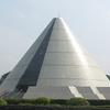 Monumento Yogya Volver