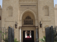 Mezquita de Amr ibn al-As