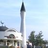 Mosque In Kakanj