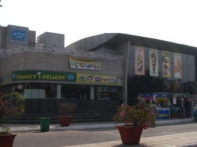 Mother Dairy Restaurant