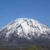 Mount Yōtei From Hirafu