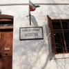 Museum Of Hungarian Naive Artists, Kecskemét
