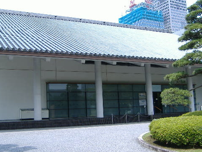 Museum Of The Imperial Collections
