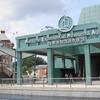 Museo del Mar y Acuario Experiencial