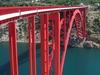 Maslenica Bridge