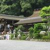 The Haiden At Matsunoo-taisha