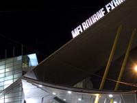 Melbourne Exhibition and Convention Centre