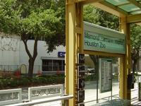 Memorial Hermann Hospital Houston Zoo