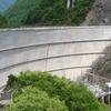 Midono Dam