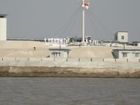 Middle Ground Coastal Battery