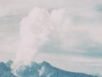 Mount Lamington
