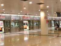 Marina Bay MRT Station