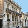 Museum Of The City Of Athens