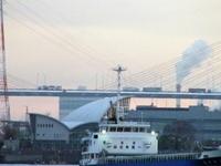 Puerto de Nagoya