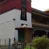 Namgyal Instituto de Investigación de Tibetología