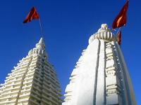 Narmada Udgam