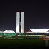 National Congress Building