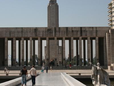National  Flag  Memorial