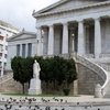 National Library Of Greece, Athens