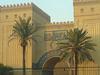 National Museum Of Iraq