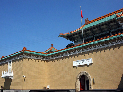Main Hall Of The National Palace Museum