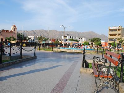 Nazca Main Square - Peru