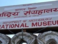 Museo Nacional de Nepal