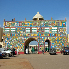 New Gate To The Palace Of The Emir Of Zaria