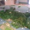 Ngong Ping 360 Short View