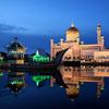 Night View Of Sultan Omar Ali Saiffuddin Mosque