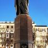 Nizami Monument In Baku