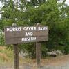 Norris Geyser Basin Museum