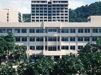 Universidade Nacional de Taiwan de Ciência e Tecnologia