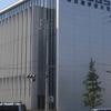 Nagoya University Of Arts And Sciences