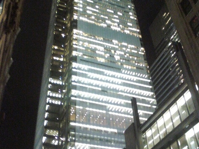 The New York Times Building At Night