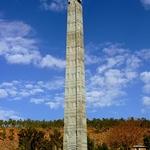 Obelisk of Axum