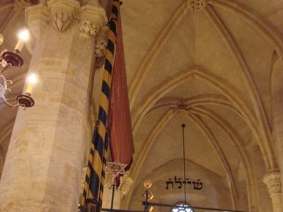 Synagogue Interior