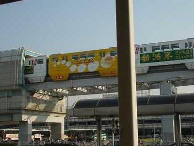Osaka Monorail Train Leaving Osaka Airport Station