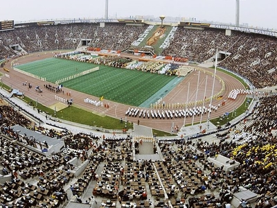 Opening Ceremony Of The 1980 Olympic Games