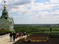 Chernozemye
