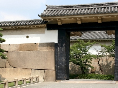 Osaka Castle Otemon Gate
